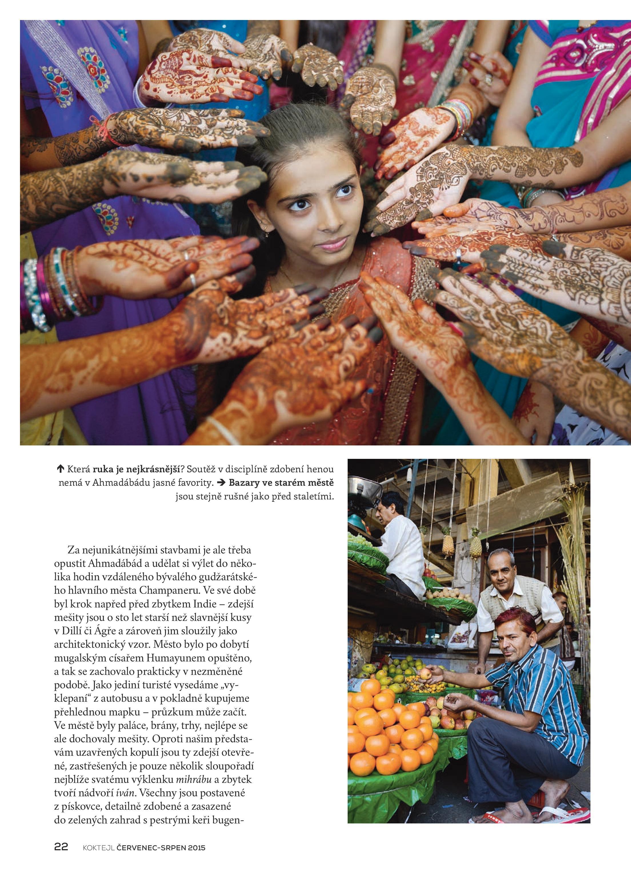 KO1507_Inide_Ahmadabad_JS-page-007